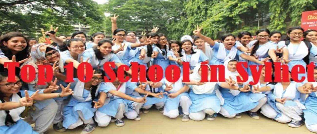 top 10 school in sylhet image