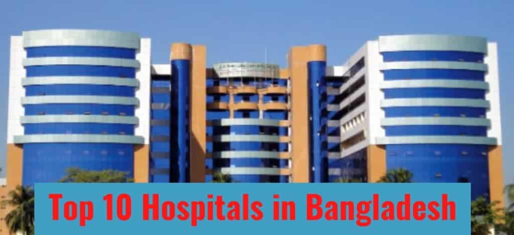 Top 10 hospitals in Bangladesh Image